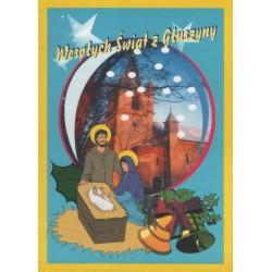 WID-NS05 Wesołych Świąt z Głuszyny, Głuszyna - kościół, Boże Narodzenie