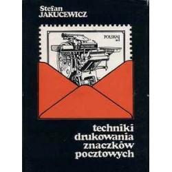 Techniki drukowania znaczków pocztowych