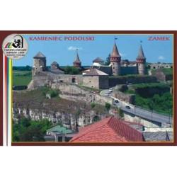 WID-N120 Kamieniec Podolski, zamek, V Sztafeta przyjaźni Namysłów-Lwów-Kamieniec Podolski 2010